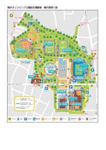 駒沢オリンピック公園総合運動場マップのサムネイル