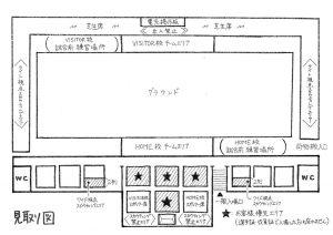 駒沢第二球技場 見取り図のサムネイル